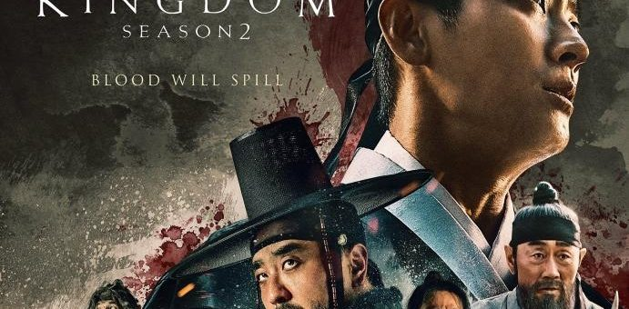 Kingdom serial Netflix